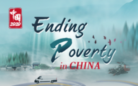 Ending Poverty in China