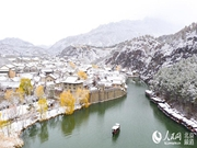 Beijing's Gubei Water Town ushers in first snowfall of winter